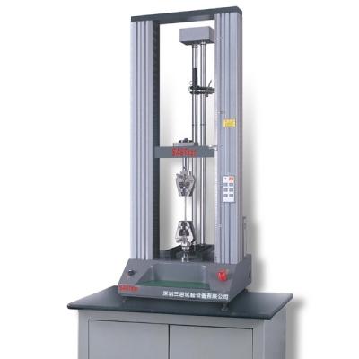 GBT 328.18-2007 沥青防水卷材试验方法 撕裂性能测试方案探究(钉杆法)